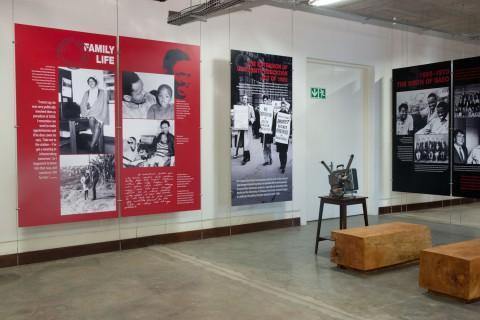 Steve Biko Museum 01